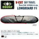 サーフボードケース トラベルケース ロングボード DESTINATION ディスティネーション V-CUT DAY TRAVEL LONGBOARD 9'6