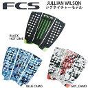 2016 FCS デッキパッド JULIAN WILSON ジュリアンウィルソン シグネチャー トラクション デッキパッチ