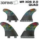 [9月30日まで20%OFF・送料無料] 3DFINS 3d フィン MR XDS 2.0 Christain カーボン クアッドフィン QUAD FIN 4枚セット ショートボード future fcs 【あす楽対応】