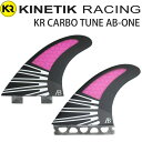 KINETIK RACING FIN キネティックレーシング フィン KRフィン CARBO TUNE AB-ONE NEON PINK TRI FIN 【あす楽対応】
