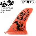 "CAPTAIN FIN キャプテンフィン (PIVOT-FIN) CYCLE ZOMBIES Crash Helmet 10.0"" サイクルゾンビ ロングボード..."