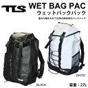 TOOLS トゥールス WET BAG PACK ウエット バッグパック [水着・バッグ・鞄] 【あす楽対応】
