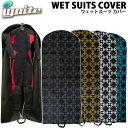 ウェットカバー WET COVER ウエットスーツ専用保管カバー IGNITE イグナイト 【あす楽対応】