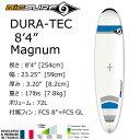 [送料無料] BIC SURF ビック サーフボード 8'4 Magnum マグナム ファンボード DURA-TEC