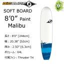 """[送料無料] BIC SURF ビック サーフボード 8'0"""" PAINT Malibud マリブ ファンボード ソフトボード"""