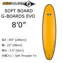 """【送料無料】 BIC SURF ビック サーフボード 8'0"""" G-BOARDS EVO ファンボードボード ソフトボード"""