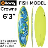 2015 TORQ SurfBoard �ȥ륯 �����եܡ��� Crowns 6'3 �ե��å���ܡ��� ���ݥ����ܡ���