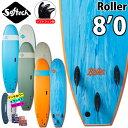 """ソフテック サーフボード ソフトボード ローラー ファンボード 2020 SOFTECH Roller [8'0""""] ソフトフィン付き トライフィン サーフィン.."""