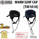 タバルア ウィンター サーフキャップ [TM1010]TAVARUA ウォーム サーフキャップ WARM SURF CAP サーフハット 秋...