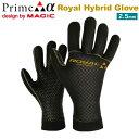 [在庫限り] マジック MAGIC 2020 Royal Hybrid Glove 2.5mm ロイヤル ハイブリッド グローブ MAIDE IN JAPAN 日本製 サーフィングロー..