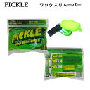 PICKLE ピックス サーフィン ワックス リムーバー 【あす楽対応】