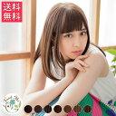 ウィッグ 「カスタードミディ」 送料無料 日本製ファイバー使用 耐熱 自然 カール 巻き 黒髪 全7色