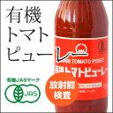 Hikari_tp_m
