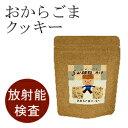 123_noogku-043_250