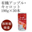 138_hiyapc-190_250