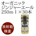 144_hiojia-250_250