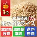 Sm-rice-10kg