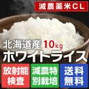 【放射能検査済☆減農薬】お子さん妊婦さんにも安心 分づき玄米はこちらから