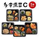 【塩分調整食】多幸源3 冷凍弁当セットC 冷凍弁当