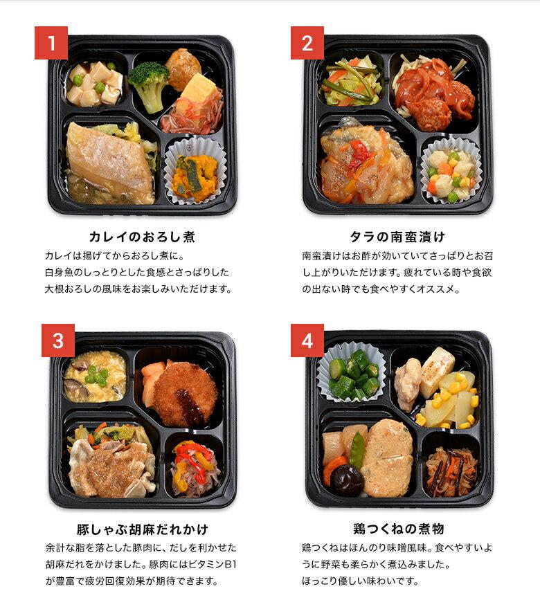 【送料無料】多幸源3 自由に選べる10食セット...の紹介画像2
