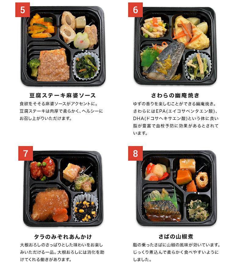 【送料無料】多幸源3 自由に選べる10食セット...の紹介画像3