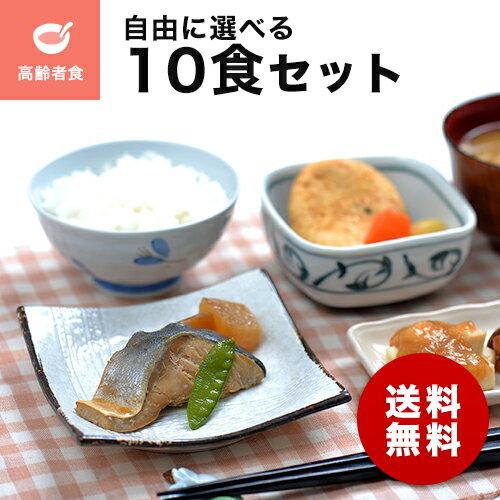 【送料無料】多幸源3 自由に選べる10食セット ...の商品画像