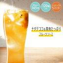 [送料無料]冷凍フルーツソース 130g×120袋 パイン&パッション&マンゴー(ナタデココ入)1杯あたり145円
