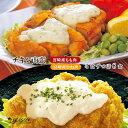 チキン南蛮セットもも肉+むね肉×各4食(甘酢・タルタルソース付/ワンピースタイプ)