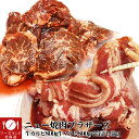 【送料無料】ニュー焼肉ブラザーズ(牛カルビ800g牛ハラミ800g)合計1.6kg(タレ込み)(