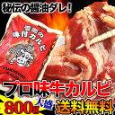 肉の旨みと相性抜群!じゅ〜しぃ 人気の牛カルビ大盛り満足!