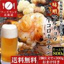 マルチョウ牛コロ味噌ホルモン約800g(タレ込み)