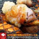 マルチョウ牛コロ味噌ホルモン約1kg(タレ込み)