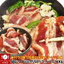 【特売/先着500個】牛カルビ800g(タレ込み)【2個以上から注文数に応じオマケ付き】厚切牛バラ味付き[焼肉/BBQ/バーベキュー]