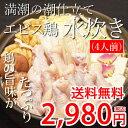送料無料 宮崎県産 エビス鶏 水炊きセット 4人前 旨味が濃...