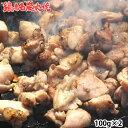 鶏もも炭火焼き 送料無料 本場 宮崎名物 100g×2 ポイント消化 お試し お取り寄せ お取り寄せグルメ 国産 おつまみ 焼き鳥 地鶏 鶏肉