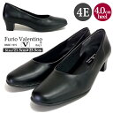 Furio Valentino 4E パンプス 通勤 リクルート 入学式 フォー...