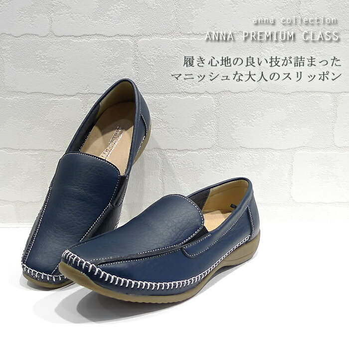 anna collection アンナコレクシ...の紹介画像2