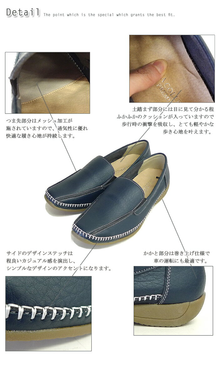 anna collection アンナコレクシ...の紹介画像3