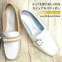 anna collection カジュアルスリッポン No.7805