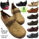 【送料無料】MASCHIETTA-マスチェッタ- 超軽量!快適クッションでスリッポンのような履き心地のカジュアルシューズ。約2.0cmのインヒール付きで隠れ美脚効果も!レディース ベルト スリッポン スニーカー 3E 幅広設計 コンフォート 痛くない 歩きやすい 靴 婦人靴
