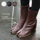 日本の伝統工芸でもある『足袋(タビ)』をモチーフとした斬新で個性的なショートブーツ。個性的な見た目ですがパンツにもスカートにも合わせやすく幅広いスタイルにマッチ!足袋ブーツ タビ ショートブーツ サイドジップ ファスナー 靴 婦人靴 袴ブーツ