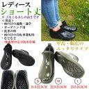 【あす楽】『ALRCO,.LTD』レディース ショート丈のレインブーツ 女性用 長靴 軽い