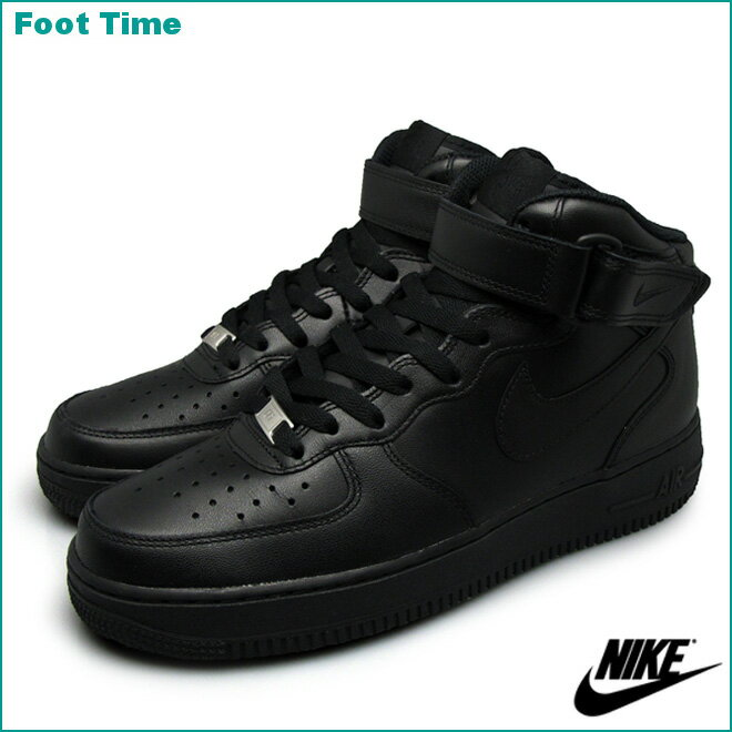 nike air force 1 mid black on feet bigskycyclesca