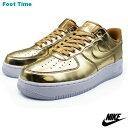 ショッピングエアフォース NIKE WMNS AIR FORCE 1 SP ナイキ ウィメンズ エア フォース ワン SP METALLIC GOLD/CLUB GOLD-WHITEメタリックゴールド/クラブゴールド-ホワイト CQ6566-700 靴 メンズ靴 スニーカー