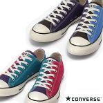 CONVERSE ALL STAR US CCOX コンバース オールスター US CC OX BLUE/BLACK/PURPLE CHERRY/PURPLE/+EMERALD ブルー/ブラック/パープル チェリー/パープル/エメラルド 31302130 31302131 靴 メンズ靴 レディース靴 スニーカー