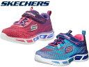 スケッチャーズ キッズ 光る靴 スニーカー SKECHERS Litebeams ライトビーム 10667N スリッポン ベルクロ