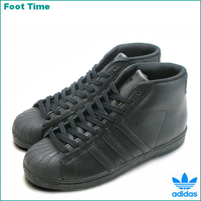 adidas 5 forces model Michael porter's five forces model can be used to analyse an industrial environment and porter it's not that adidas or nike's goods are.