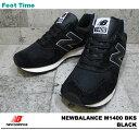 new balance M1400 アイテム口コミ第5位