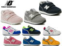 ニューバランス New Balance IZ996 CGY CNV CPK CBL CGD PPK PLU PMN DO DC DN 11COLORS ベビー キッズ ジュニア スニーカー