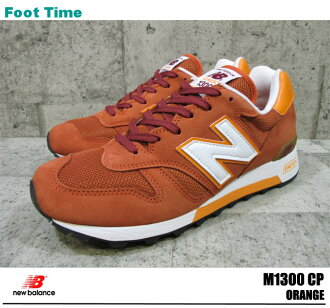 With the promise of new balance M1300 CP NEWBALANCE M1300 CP ORANGE Orange mens sneakers product arrival report view